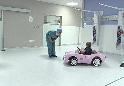 動画:おもちゃの車で手術室へ向かう子ども患者たち 仏病院の取り組み 写真1枚 国際ニュース:AFPBB News