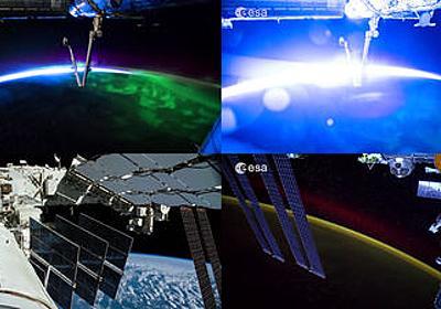 宇宙空間から地球を見下ろした美麗なムービーを欧州宇宙機関が公開 - GIGAZINE