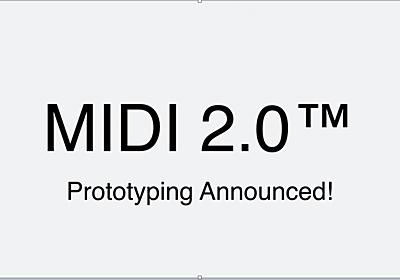 MIDI 2.0、始動 今も使われる電子楽器規格が38年後のバージョンアップ - ITmedia NEWS