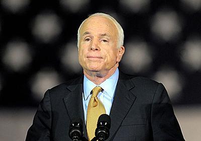 ジョン・マケイン氏の敗北宣言、時を超えて話題に。「どんな違いがあろうと、私たちは皆アメリカ人」(2008年大統領選)   ハフポスト