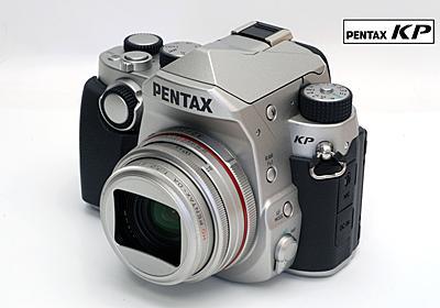 カメラの八百富|ペンタックス PENTAX KP 新たなコンセプトのカメラが新登場 !!! - 中古カメラご一行様(by八百富写真機店)