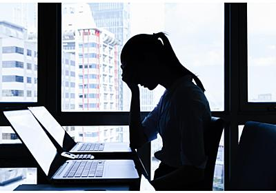 コロナ解雇・雇い止めが簡単にはできない根拠 | コロナショックの大波紋 | 東洋経済オンライン | 経済ニュースの新基準