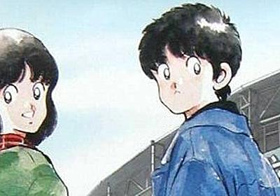 あだち充(61) 待望の大型本格新連載、「ゲッサン」にて開始! : オレ的ゲーム速報@刃