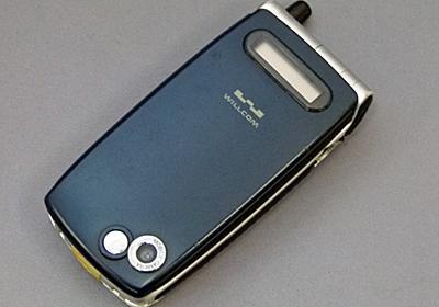 愛称は「京ぽん」 日本初のOpera搭載ケータイ「AH-K3001V」(懐かしのケータイ) - ITmedia Mobile