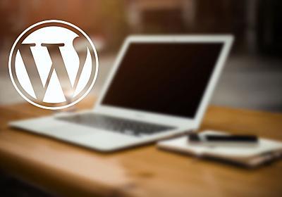 Custom Post Type UIで、カスタム投稿を作成する方法   WEB担当者の備忘録