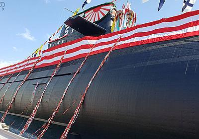 艦名一新! 海自の最新鋭潜水艦「たいげい」が進水 次世代国産潜水艦のネームシップ | 乗りものニュース