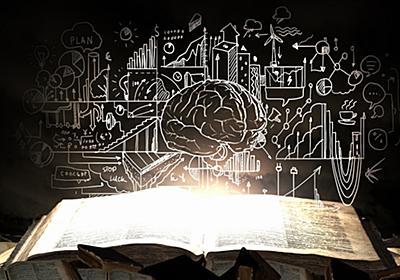 「結局、地頭ってどうすればよくなるの?」あなたの地頭力が高まる本、厳選4冊をご紹介 - STUDY HACKER これからの学びを考える、勉強法のハッキングメディア
