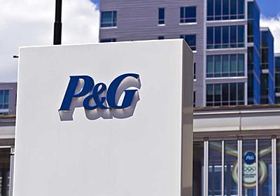 P&Gパンパースをヒットさせた男が明かす ウィスパー失敗の原因:日経クロストレンド