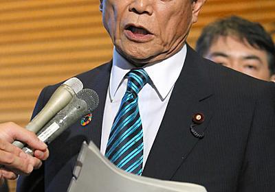 麻生氏「宴会でなく勉強会、なぜやめるのか」 自粛批判:朝日新聞デジタル