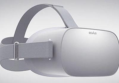 Oculusが単体で動作可能な約2万円のVRヘッドセット「Oculus Go」を発表 - GIGAZINE