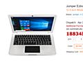 Win10ノートPC「Jumper EZbook 2 SE」の商品レビュー。2万円以下で買えるノートPC! - マネー報道 MoneyReport