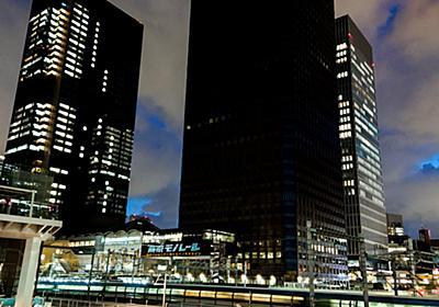 """みるくま on Twitter: """"浜松町の世界貿易センタービル、テナントの撤退が完了した結果、夜になっても明かりが灯らない謎の暗黒ビルになってるよ👶 https://t.co/1I4Psfnmd2"""""""