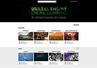 Unreal Engineのオンライン学習サイトが登場!―誰でも無料で利用可能 | Game*Spark - 国内・海外ゲーム情報サイト