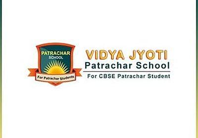 Patracharvidyalaya's Activity - Instructables