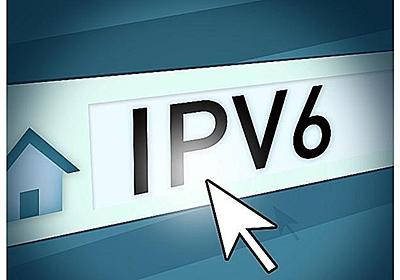IAB、IPv4アドレス枯渇対応の必要性呼びかけ - ZDNet Japan