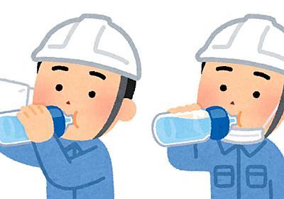 マスクをめくって・あごにかけて水分補給をする作業員のイラスト(男性) | かわいいフリー素材集 いらすとや