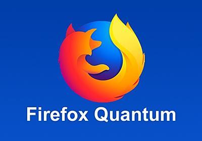 Firefox待望の拡張機能「Tab Mix WebExtension」 | マイナビニュース