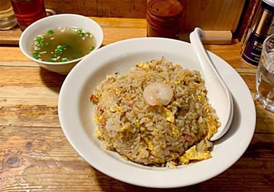 麺飯食堂なかじま!野球しようぜじゃなくて五目炒飯食べようぜ〜渋谷駅No.1炒飯は美味しいでございます〜 - これはとある100kgオーバーの男が美味しいものを食べながら痩せるまでのダイエット成功物語である