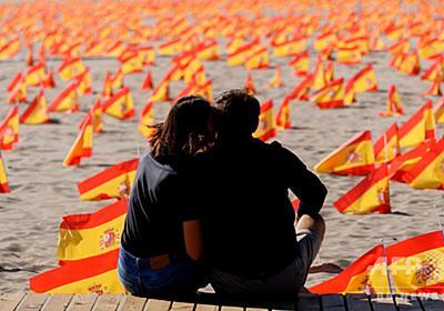 スペイン、コロナ感染者100万人超に EU初 写真5枚 国際ニュース:AFPBB News