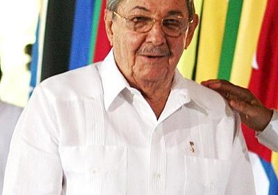 キューバ:ラウル議長退任へ カストロ兄弟時代に幕 - 毎日新聞
