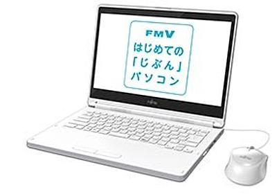 炎上した「小学生用パソコン」が、売れる商品になるためには - BCN RETAIL