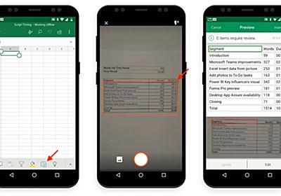 Microsoft、次期「Excel for iOS」で撮影した写真内の表を直接テーブル化してくれる機能を追加。 | AAPL Ch.