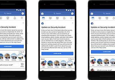 5000万人の個人情報が流出した件でFacebookが調査結果を公表、自分が被害を受けたか確認する方法あり - GIGAZINE