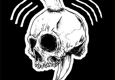 最近聴いている/聴き始めたポッドキャスト5選 - EDM Banana 音楽オスソワケ