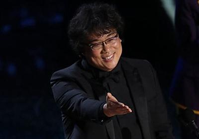 町山智浩・宮藤官九郎・北丸雄二 2020年アカデミー賞を振り返る