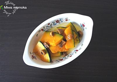 花粉予防★野菜レシピ10~かぼちゃとドライいちじくのレンジ蒸し - 野菜&果物の美養栄養学
