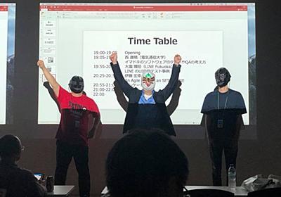 テスト自動化の理論と技術と戦略:LINE Developer Meetup Tokyo #39 - Testing & Engineering - LINE ENGINEERING