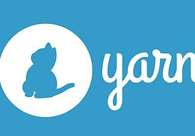 Yarn 3.0 🚀🤖 Performances, ESBuild, Better Patches, ... - DEV Community
