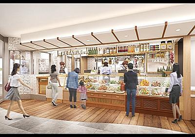 エスパル仙台東館にケンタッキーが新業態店 鶏総菜をテークアウト販売 - 仙台経済新聞