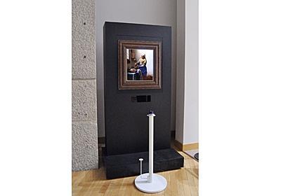凸版印刷、フェルメールを360度鑑賞できる絵画鑑賞システムを特別公開 | 凸版印刷