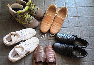 【シニア女性の靴選び】皮膚科医が教える本当に正しい足のケア - 貯め代のシンプルライフと暮らしのヒント