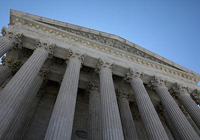 米最高裁判事の増員検討へ、バイデン氏が大統領令で委員会 | ロイター