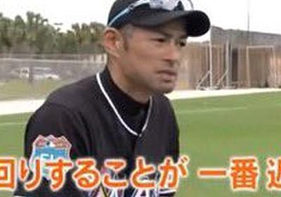 ファンからの「どうしたら卓球上手くなりますか?」に対する水谷選手の答えがど直球すぎる「説得力ありすぎ」「王者の答え」 - Togetter