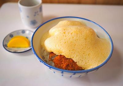 岐阜まで行って、黄金色のカツ丼を食べる。大垣市 朝日屋 - 今夜はいやほい