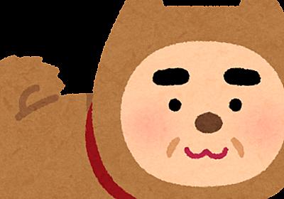 人面犬のイラスト | かわいいフリー素材集 いらすとや