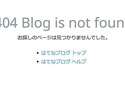 はてなブログでアフィリエイトは許されるのか?BANされる条件を調べてみた - 俺の遺言を聴いてほしい