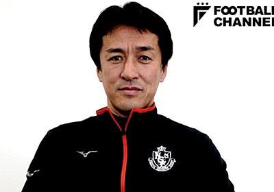 なぜ山口素弘は横浜Fについてこれまで一切語らなかったのか【フリューゲルスの悲劇:20年目の「真実」】 | フットボールチャンネル