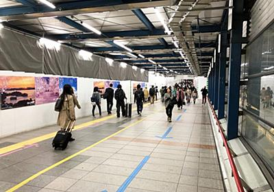 JR渋谷駅 中央改札と埼京線ホームつなぐ連絡通路廃止へ - シブヤ経済新聞