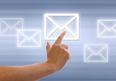 格安SIMで使うフリーメールの機能やおすすめポイントを紹介