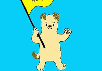【戌年無料年賀状】かわいい犬のイラスト年賀状無料ダウンロード【2018年】