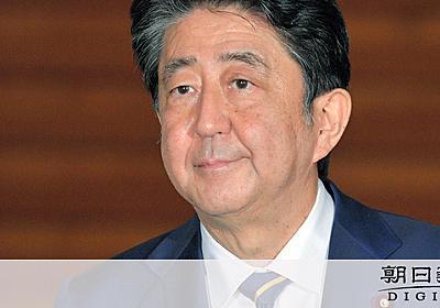 安倍首相、約1カ月ぶり夜の会食 コース完食しワインも:朝日新聞デジタル