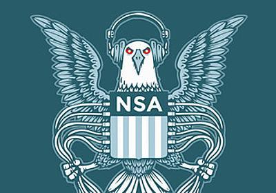 NSAが無料で独自開発の高機能リバースエンジニアリングツール「GHIDRA」を公開する予定 - GIGAZINE