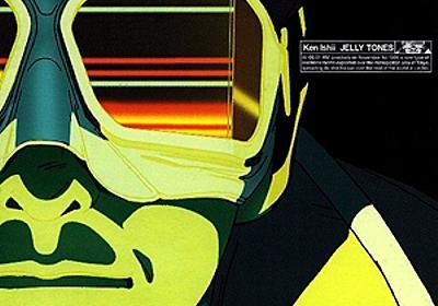 「知っておくべきジャパニーズ・テクノ・アルバムの傑作 15選」をElectronic Beatsが発表 - amass