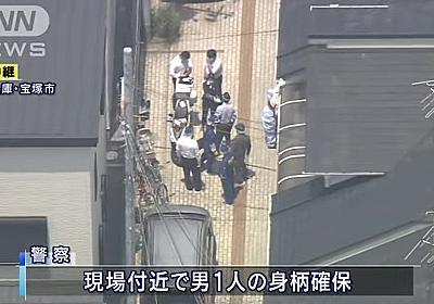 宝塚市安倉西2丁目の住宅でボーガンで4人撃たれ2人心肺停止 「女性の耳に矢刺さっている」「孫に矢を撃たれた」