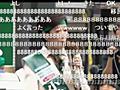 【動画】都知事選 小池百合子「韓国人学校予定地は介護育児施設にしていく。外国人参政権に反対、移民に反対、都政の透明化、五輪予算見直し、女性政策推進」…池袋街頭演説|保守速