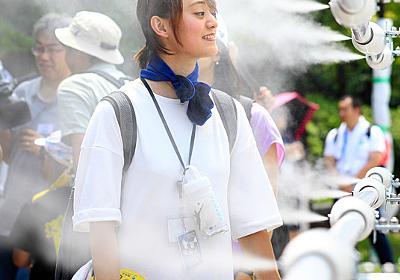 氷1300tで選手冷やす 五輪暑さ対策、全容明らかに - 東京オリンピック:朝日新聞デジタル